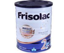 400 900gr Friso Frisolac Gold Tin s盻ッa b盻冲 frisolac gold 2 400g cho tr蘯サ 6 苟蘯ソn 12 th 225 ng tu盻品