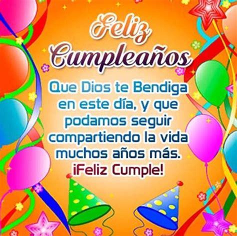 imagenes de feliz cumpleaños amiga con hombres 5 imagenes de feliz cumplea 241 os y bendiciones mas