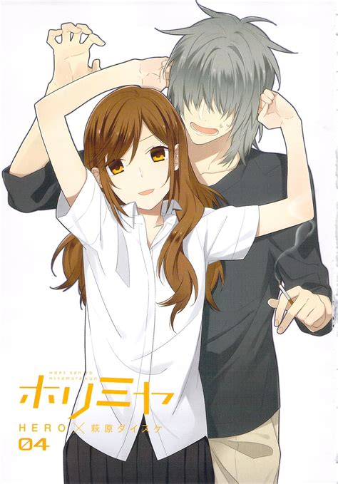 Anime Horimiya Official Fanbook hori san to miyamura kun mobile wallpaper 1665209