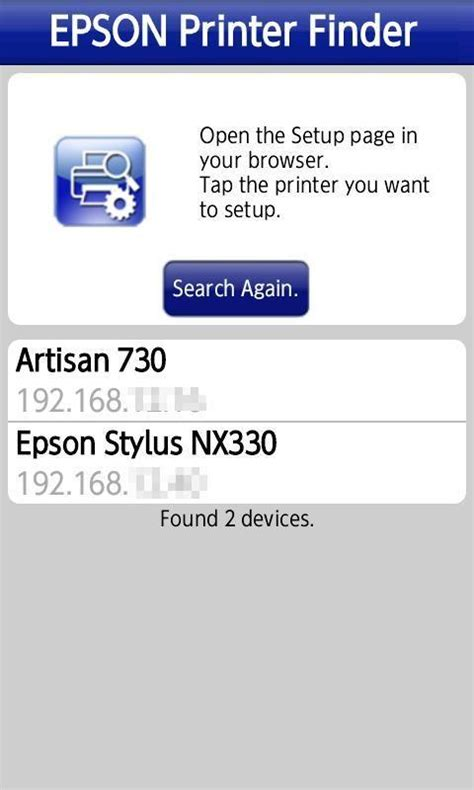 Kazko Anak Cloud Ukuran S Terlaris gratis epson printer finder gratis epson printer finder android 1mobile co id
