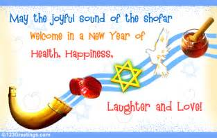 rosh hashanah wishes for you free wishes ecards