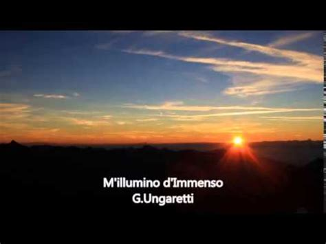 illumino d immenso m illumino d immenso