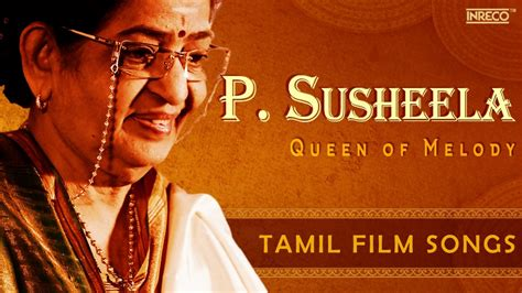 new film queen mp3 song evergreen p susheela melody queen hit tamil film songs