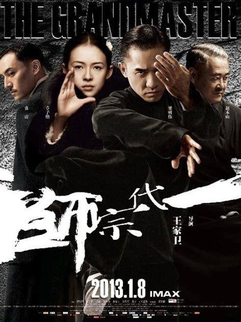 film cina kunfu wong kar wai s lost kung fu world chinese films