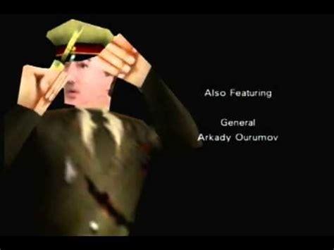 Goldeneye Meme - goldeneye n64 intro youtube