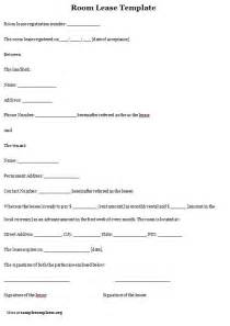 Template For Room Rental Agreement Room Rental Agreement Template Real Estate Forms