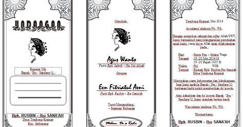 free download pattern undangan pernikahan download undangan gratis desain undangan pernikahan