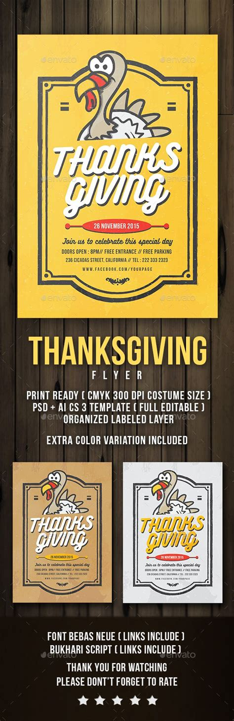 flyer thanksgiving flyers flyer template and thanksgiving