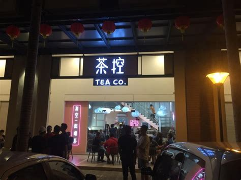 tea     miri times square miri city sharing