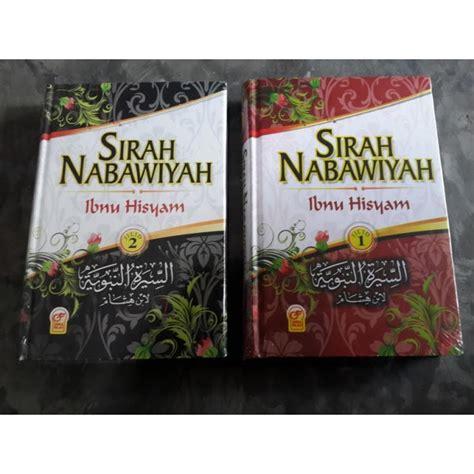 Buku Sejarah Kehidupan Rasulullah Sirah Nabawiyah Jilid Ke 5 buku sirah nabawiyah ibnu hisyam lengkap jilid 1 dan 2