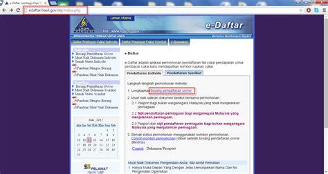 ebrim hasil gov my kemaskini ebrim hasil gov my 2015 how to register no