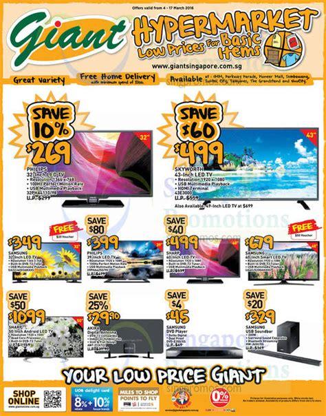 Ac Sharp Hypermart hypermarket tvs kitchen appliances fans aircon more offers 4 17 mar 2016