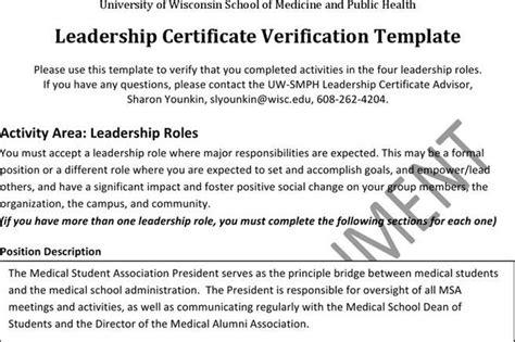 leadership award certificate template certificate template free premium templates