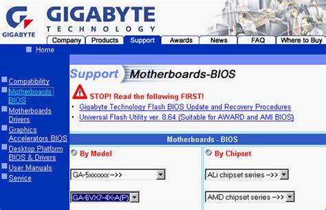 reset bios virus bios updates how to locate the latest bios update for