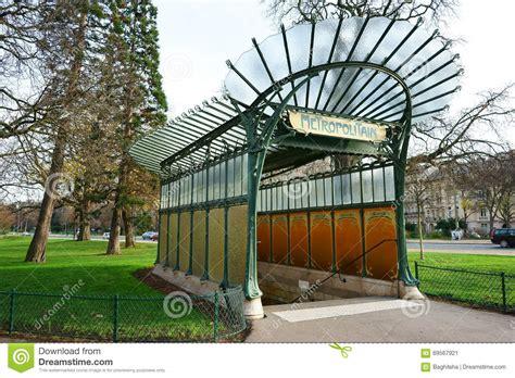 le porte di parigi stazione della metropolitana parigi di porte dauphine