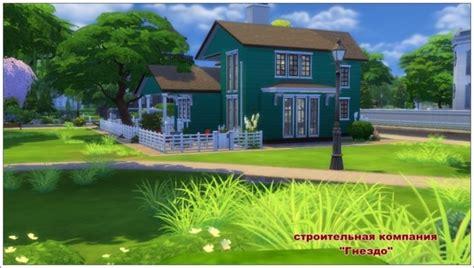 Sims 4 Veranda by Verandah House At Sims By Mulena 187 Sims 4 Updates