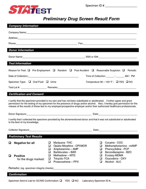 test results form template 9 best images about forms on real estate forms