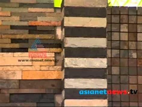 Kerala Home Design Villa wall cladding stone 14th april 2013 part 2 dream home