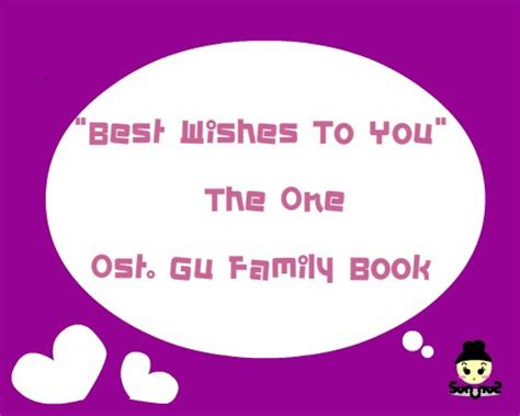 best wishes to you the one เน อเพลง best wishes to you 잘 있나요 the one 더 원 เพลง