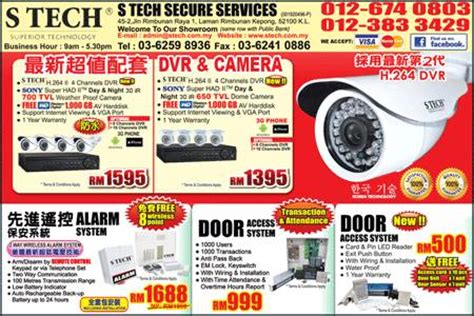 Cctv Murah malaysia cctv security door access alarm auto gate