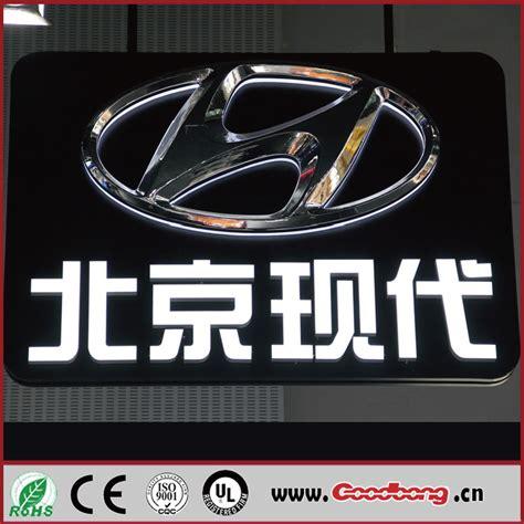 Handmade Car Brands - 如何防止现代电镀车标使用过早老化 行业资讯 古德邦车标