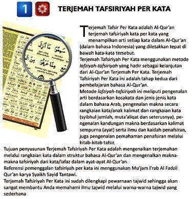 Al Quran Terjemahan Per Kata At Thayyib Uka5 15 X 21cm new miracle the reference 66 in 1 terjemahan perkata terlengkap