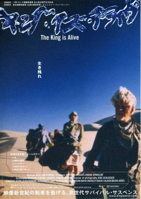 watch online alive 1993 full hd movie official trailer watch the king is alive full movie watch online movies download movies 1channel putlocker