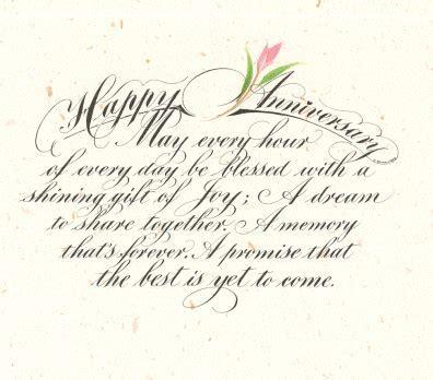 swelirtede   1 year dating anniversary poems