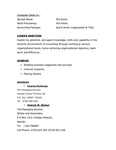 word processing skills for resume resume ideas