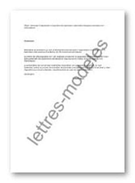 Lettre Demande De Naturalisation Par Mariage Modele Lettre De Motivation Pour Naturalisation Document