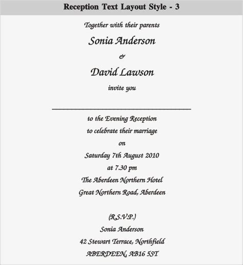 Indian Wedding Reception Invitation Wording In