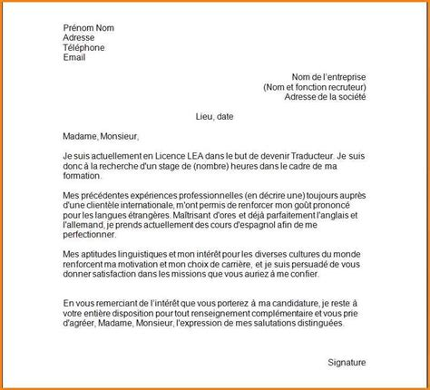 Lettre De Motivation Entreprise Internationale 11 Exemple Lettre De Motivation Stage Format Lettre