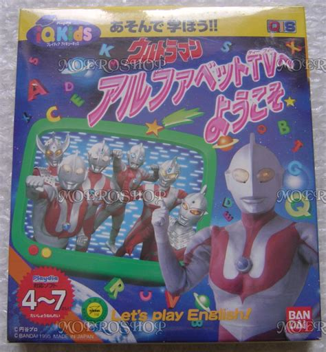 Mister Game Price : Price of the game Ultraman Alphabet TV