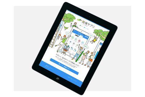 Uniqlo Rev Website by Client Work Hideki Owa Dot