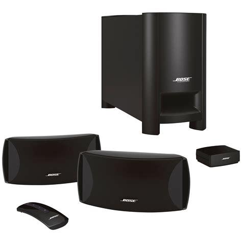 bose cinemate ii  home cinema speaker system