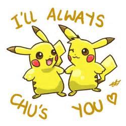 Love You Pikachu Quotes Lol Rofl Com » Ideas Home Design