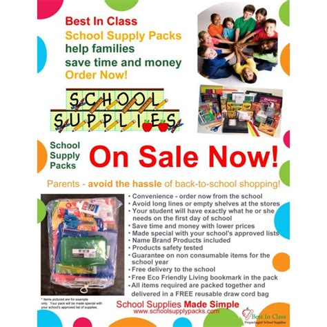 school supplies sale poster template wall poster school supply pack sale