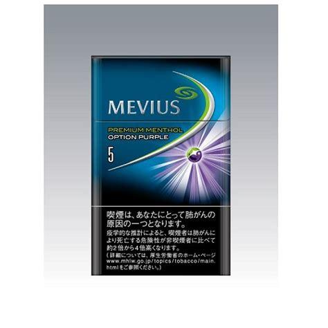 Mevius Menthol Option Yellow mevius premium menthol option purple 5 japan tobacco inc reservation site for duty free