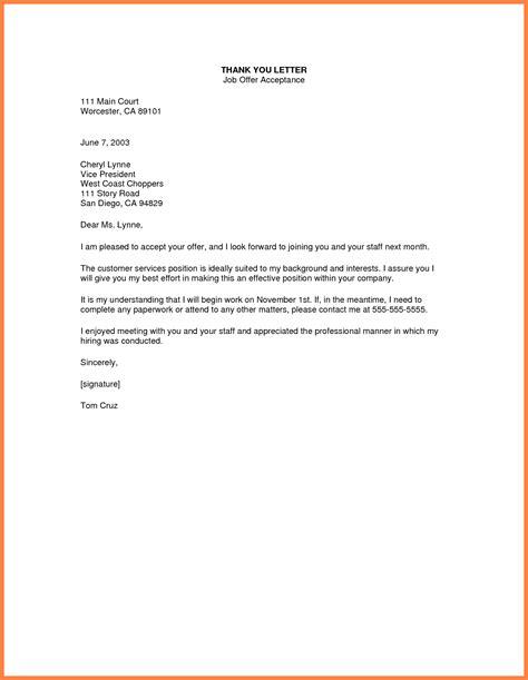 job offer letter email or snail mail granitestateartsmarket com