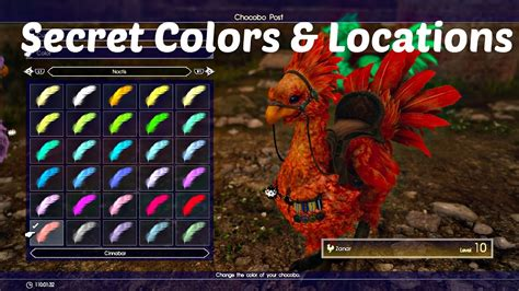 chocobo colors xv secret chocobo colors locations how