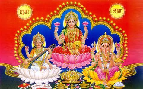 laxmi ganesh saraswati photo wallpaper  desktop