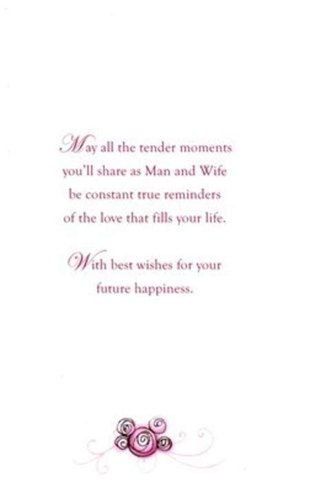 wedding day verses for cards 2 poetry in motion wedding card cards kates