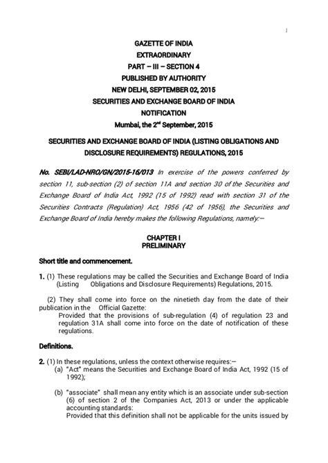 gazette of india part iii section 4 lodr listing regulations 2015
