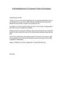 Acknowledgement Employment Letter Acknowledgement Of Customer Praise Of Employee Hashdoc