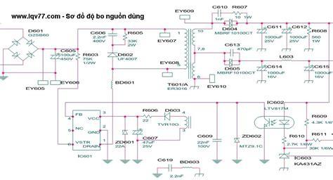 Q0465r 1 b 225 n dm0565r ic nguồn lcd thay tốt cho dm0465r