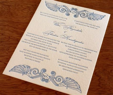 bilingual wedding invitations bilingual letterpress wedding invitation wedding invites