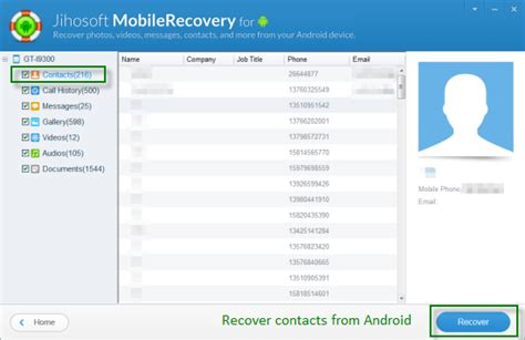 recover contacts from android phone how to recover deleted contacts on android