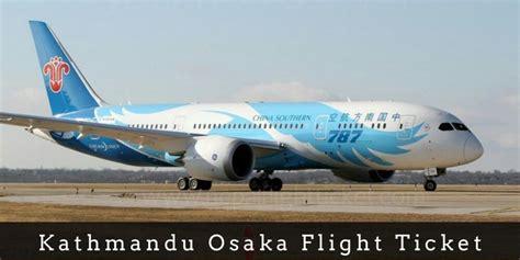 kathmandu osaka flight ticket booking cheap flights book