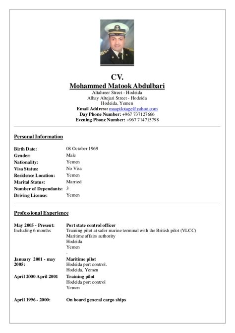 what is cover letter of cv mohammed matook cover letter cv