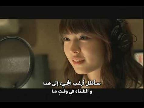 film korea en arabe arabic sub mini drama korean u turn episode 2 youtube